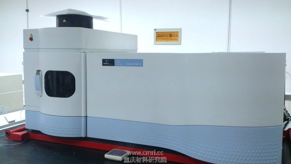 电感耦合等离子体原子发射光谱仪(ICP-AES)