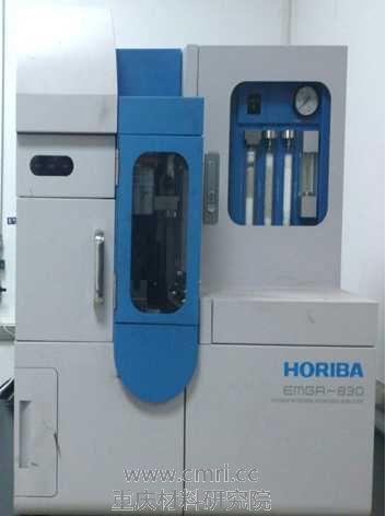 氧氮氢联测仪