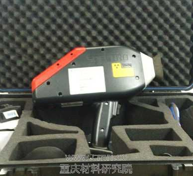 ICP发射光谱分析仪
